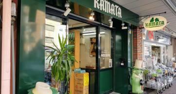 Kamata Knife Shop