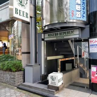 Meguro Republic