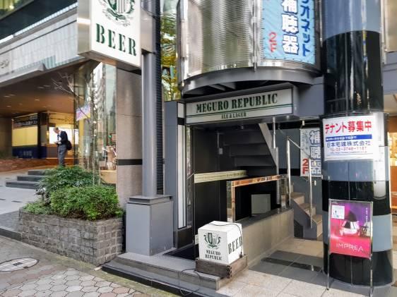 Meguro Republic entrance