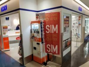Japan SIM card vending machine