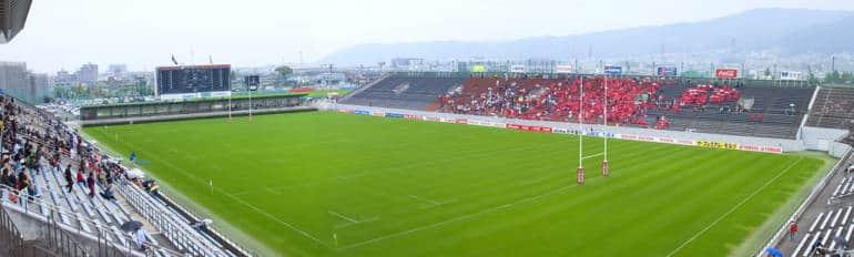 higashi Osaka stadium RWC