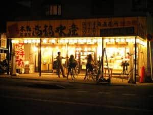 Outside an Izakaya
