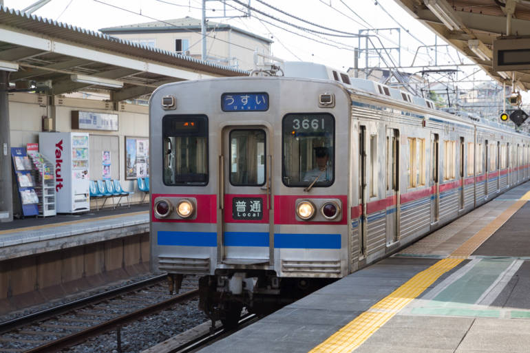 regular keisei train
