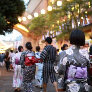 Kimono Walk at Citta' Summer Festival