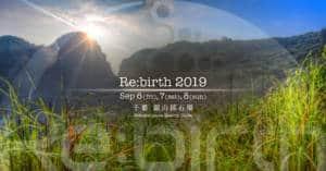Nokogiryama Rebirth Festival
