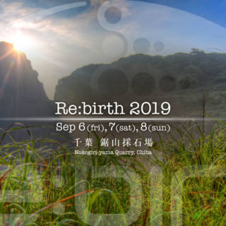 Re:birth Festival