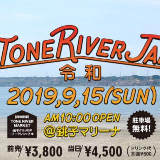 Tone River Jam