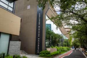 Starbucks reserve roastery Tokyo Victor Gonzalez