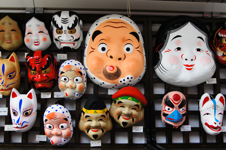 Tokyo Japan flea market