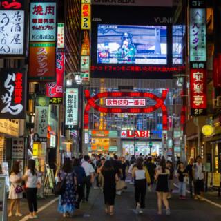 Attractions in Shinjuku