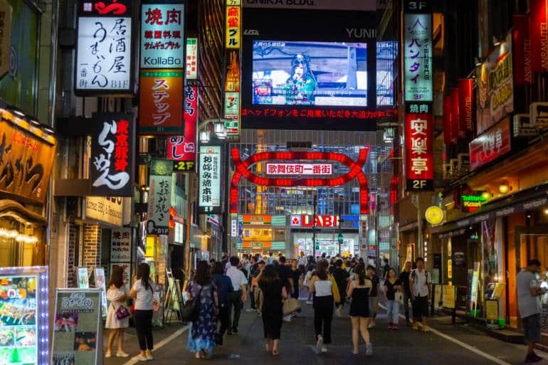 Kabukicho central road shinjuku