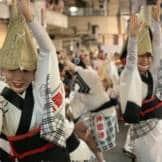 Awaodori dance in Shimokitazawa