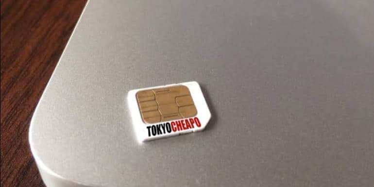 Cheapo branded SIM card