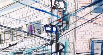 Tokyo Everyday Art Exhibition