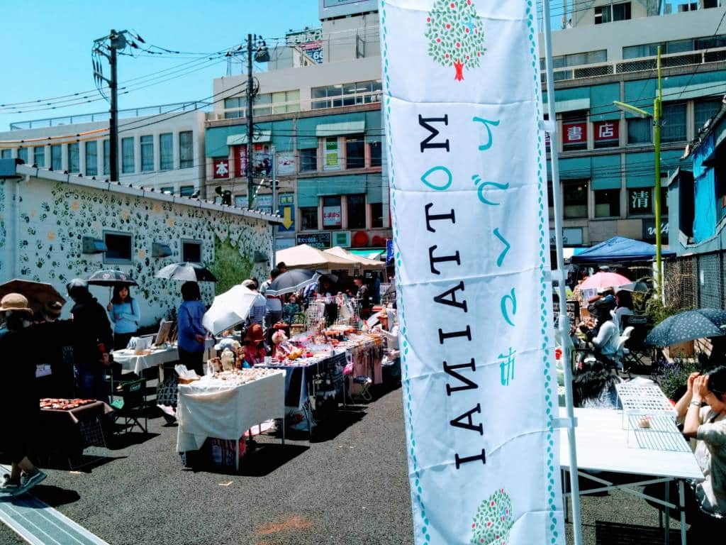 The Mottainai Flea Market in Shimokitazawa