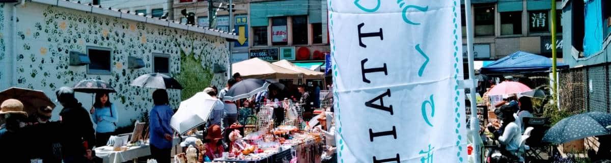 17 Tokyo Flea Markets for Bargain Hunting