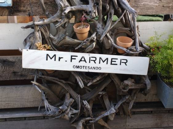 Mr Farmer Omotesando sign
