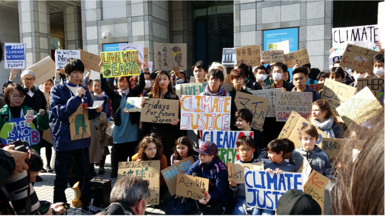 Climate Protest - Event Submission