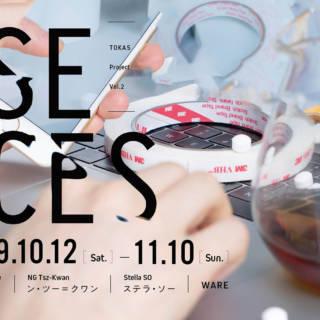 False Spaces - An Exhibition