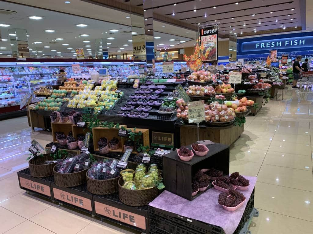 fruit and veg Japanese supermarket VG