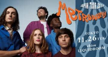 Metronomy Tour - Iflyer event choice