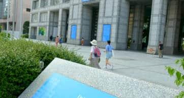 United Nations University Tokyo