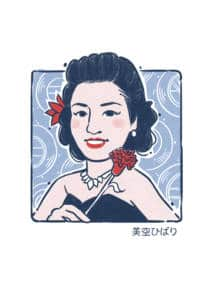 Women Who Changed Japan - Event Submission -