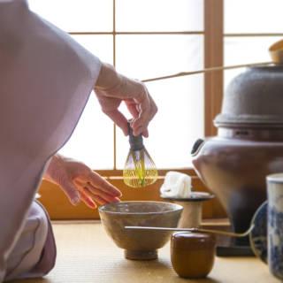 Tokyo Grand Tea Ceremony 2021
