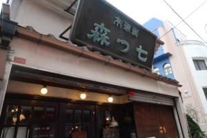 koenji restaurant