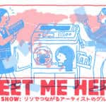 Meet Me Here Risograph Event by Haruka Tanabe