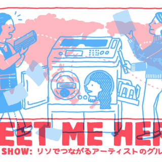 Meet Me Here: Risograph Show