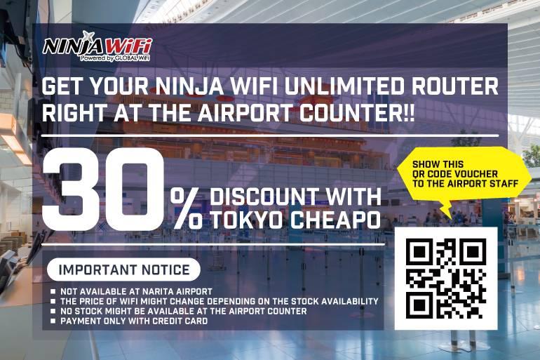 ninja wifi special offer