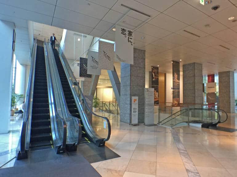 Panasonic Shiodome Museum of Art
