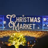 Christmas Market sign, Yokohama Japan