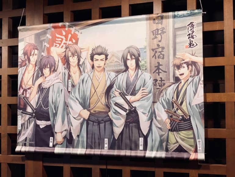 anime version of Shinsengumi