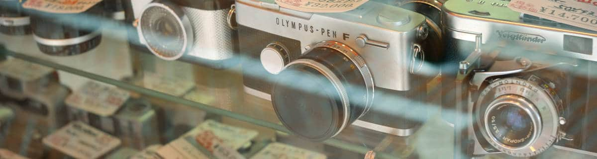 Guide to Vintage and Secondhand Camera Shops in Shinjuku