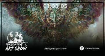Event Submission MTG Tokyo - Nils Hamm