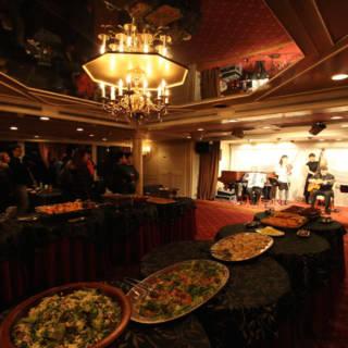 Tokyo Bay Cruise Countdown to 2020