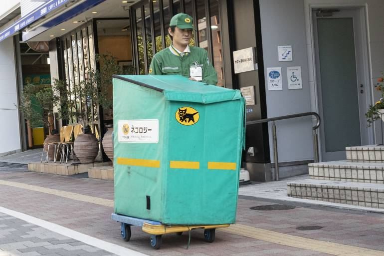 luggage delivery service Tokyo