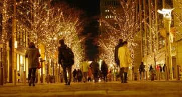 illuminations tokyo marunouchi/ginza