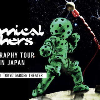 The Chemical Brothers: No Geography Tour