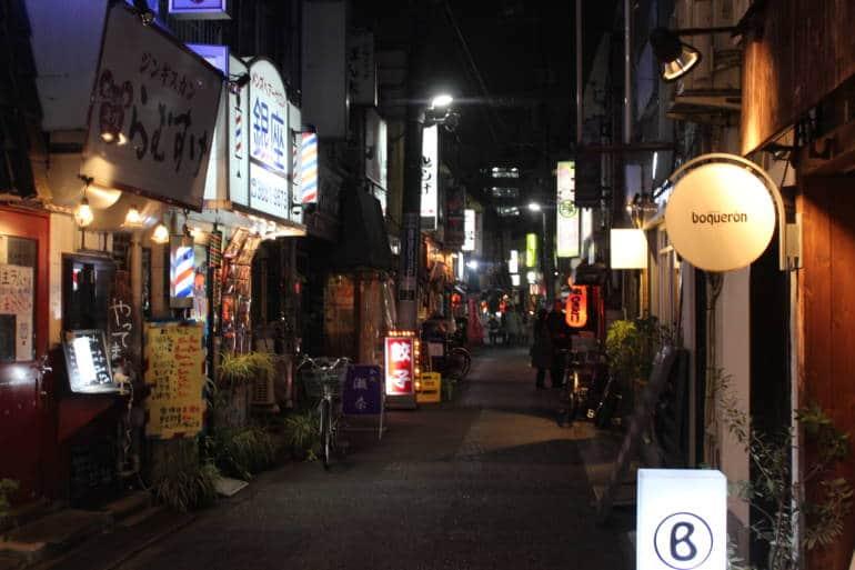 Nomiya Yokocho street view