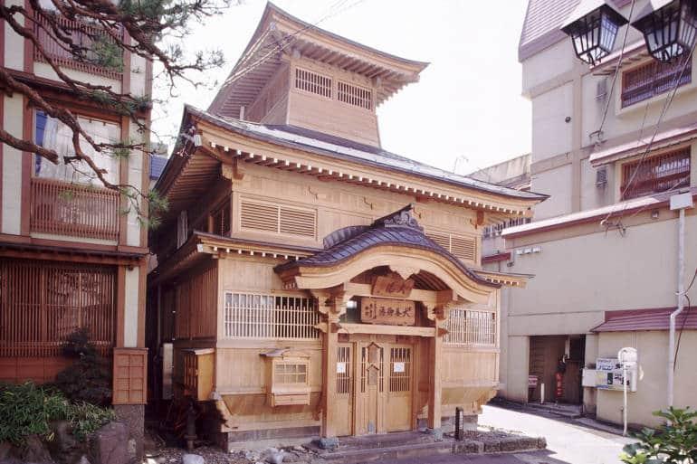 nozawa public onsen