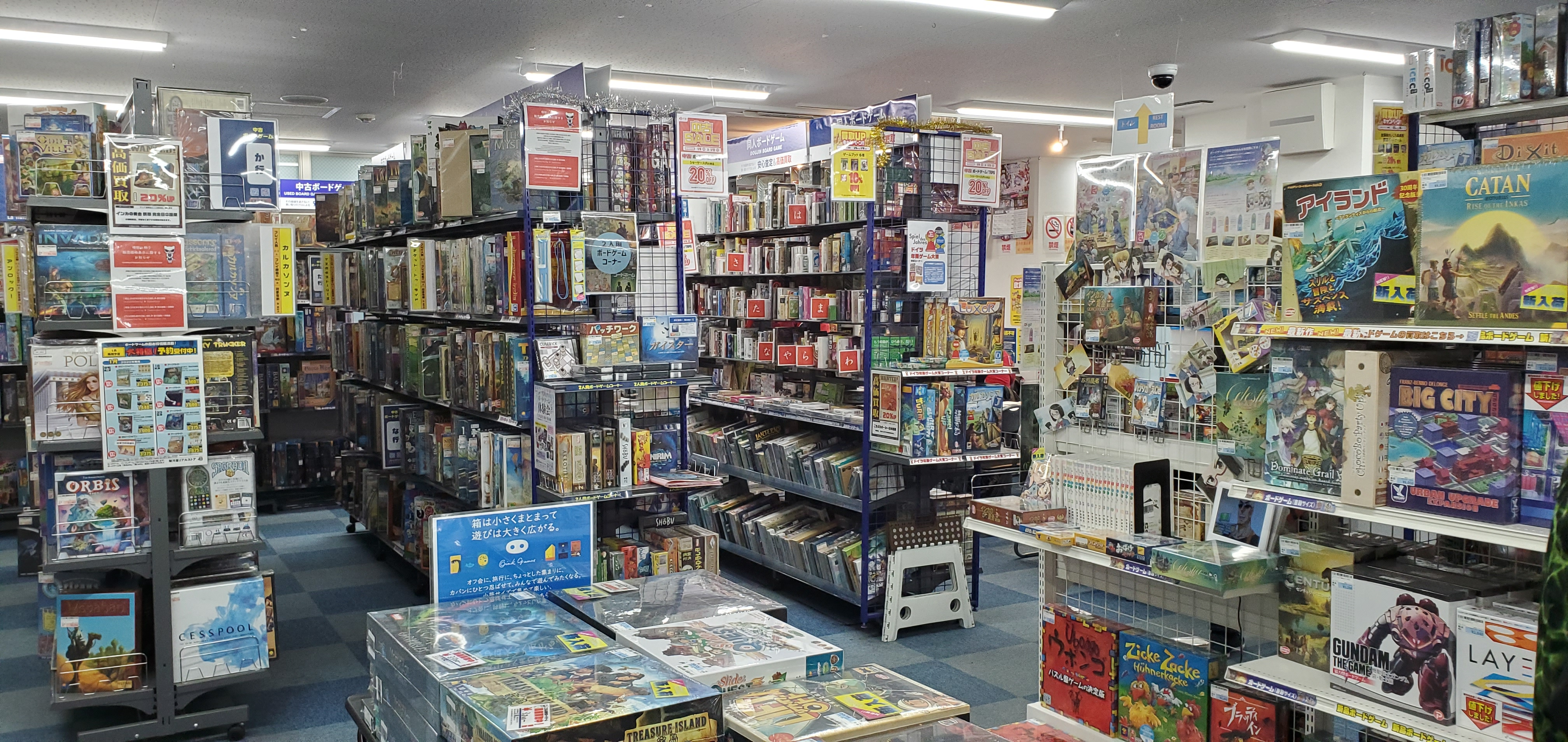 Surugaya Akihabara Game Museum Tokyo Cheapo There is also another 2. surugaya akihabara game museum tokyo