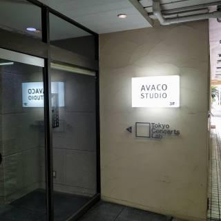 Tokyo Concerts Lab