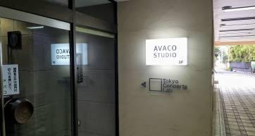 Tokyo Concerts Lab entrance