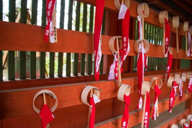 Katori Shrine Narita