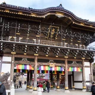 Narita-san Shinsho-ji Temple