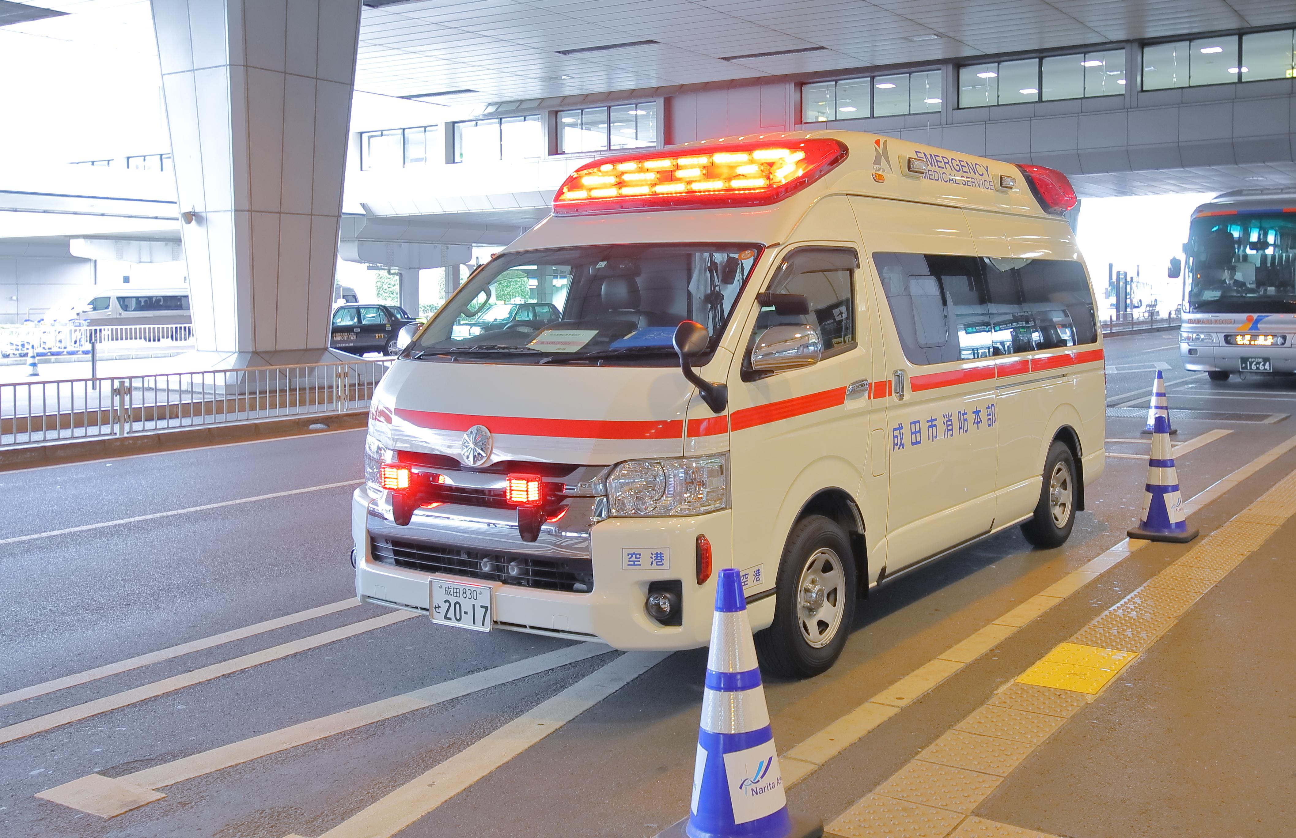 Ambulance paramedic Tokyo Japan
