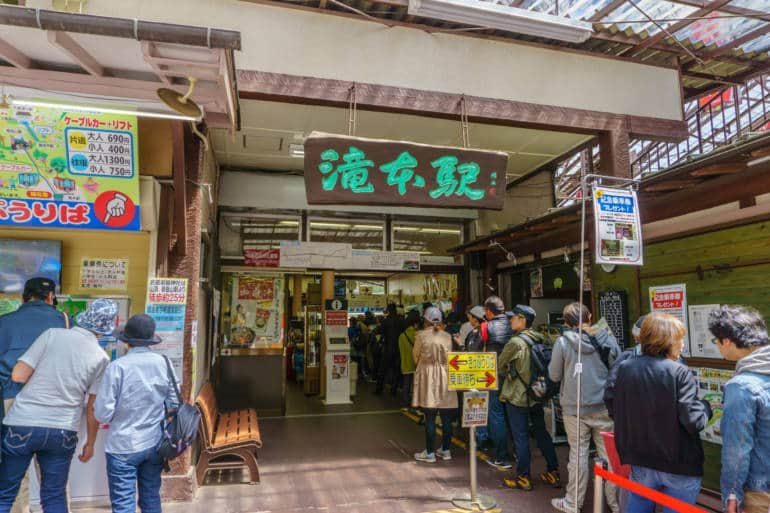 mt mitake cable car station